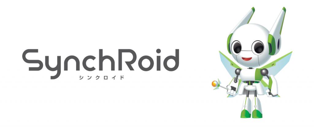 「SynchRoid」のサービスロゴおよびアイコン